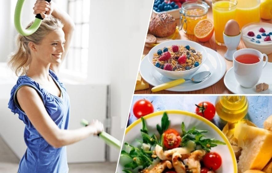 Основные правила здоровой жизни